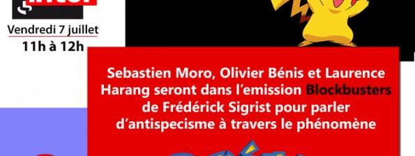 logo france inter facebook